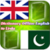 The English Urdu Dictionary app for free