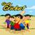 Gully Cricket NIAP icon