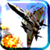 Desert Storm Game icon