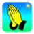 Christian Prayers to Jesus app for free