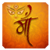 Maa_Durga  app for free