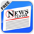 NEWS CENTER Free icon