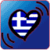 Popular Greek Radios app for free