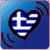 Popular Greek Radios app for free
