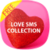 Love SMS Collection S40 icon