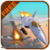 AIR DEFENCE Free icon