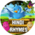 Hindi Rhymes Kavita for Kids app for free