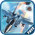 MISSION SHOOT THE PLANE icon