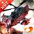 GUNSHIP BATTLE  Helicopter app for free