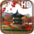 Japan Garden Live Wallpaper app for free