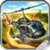 COPTER DHOOM icon