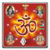 Aarti Sangrah Audio app for free