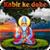 Kabir K Dohe app for free