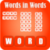 Words In Words Ultimate Edition icon