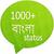 Banglae SMS icon