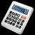 Calculator V1 app for free