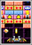 XtremeBlocks icon