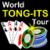 World TongIts Tour icon