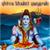 Shiva Bhakti Sanghra app for free