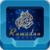 مسجات شهر رمضان icon