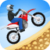 Motorbike Racer app for free