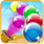 Ultimate Bubble Wars icon