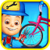 Kids Cycle Repairing game icon