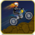 Ghost Racer Hill Climb icon