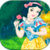 Sweetest Princess Snow White app for free