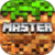 Master for Minecraft PE app for free