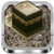 Mecca Hajj Live Wallpaper app for free