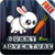 Bunny Run Adventure icon