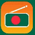 Radio MaMa Bangla app for free