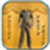 Police photo HD suit  icon