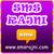 SmsRajni SMS icon