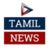 Tamil News - Live news app app for free