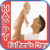 Happy Fathers Day Photo Frames And Greeting Cards app for free