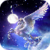Pegasus Flying Live Wallpaper icon