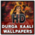 Durga Kaali HD Wallpapers app for free