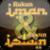 Rukun Iman dan Islam icon