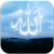 Allah Live Wallpaper app app for free