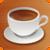 Tea Guide app for free