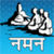 Naman Mantras icon
