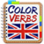 English Irregular Verbs and Quiz app for free