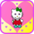 Little Kitty Dress Up Games icon