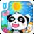 Natural Seasons-BabyBus icon