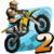 Mad Skills Motocross 2 app for free