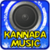 KannadaMusic app for free