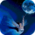 Flying To The Moon Live Wallpaper icon