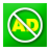 AD Blocker app for free